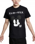 Mickey Mouse - Japanese Black Men's T-Shirt
